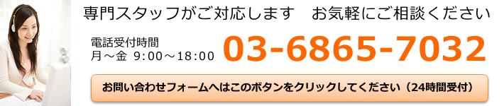 img_otoiawase-01